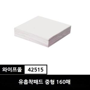 유한킴벌리 와이프올 유흡착제패드 중형 160매 42515