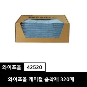 유한킴벌리 와이프올 케미컬흡착제 320매(4카톤)42520