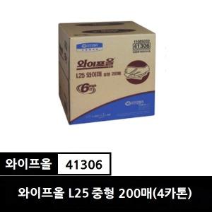 유한킴벌리 와이프올 L25 와이퍼 중형6겹 200매 41306