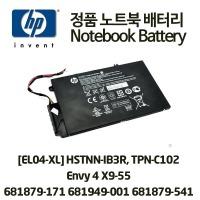 HP 정품배터리 ENVY 4 EL04XL TPN-C102 HSTNN-IB3R