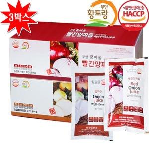 식약청 HACCP인증 무안 순수/자색양파즙 90포(3박스)