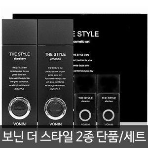특가무배 보닌 더 스타일 2종 블랙/블루/선물/쇼핑백