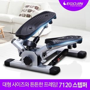 A최고품질 7120 스텝퍼 걷기 헬스기구 운동기구