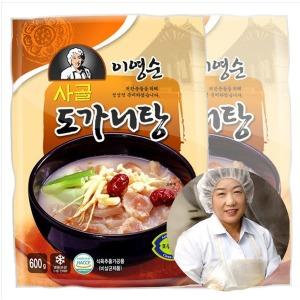 이영순 도가니탕 600gx2팩 스지수육/곰탕/돼지국밥
