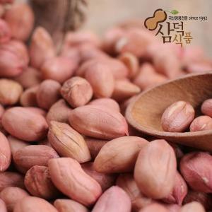 삼덕식품 국산 생땅콩 2kg 2020년산