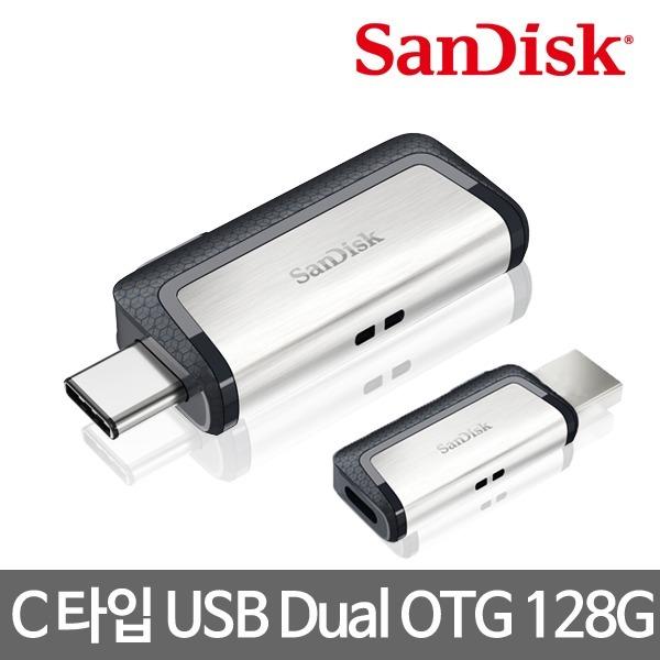 샌디스크 울트라듀얼/USB/OTG/C타입-128GB/TYPE-C