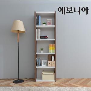 안젤라 5단책장 오픈형600 /서재실/책꽂이/실내책장