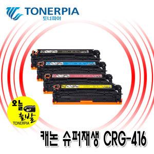 캐논 CRG-416 MF8030CN MF8084CW MF8050CN CRG416