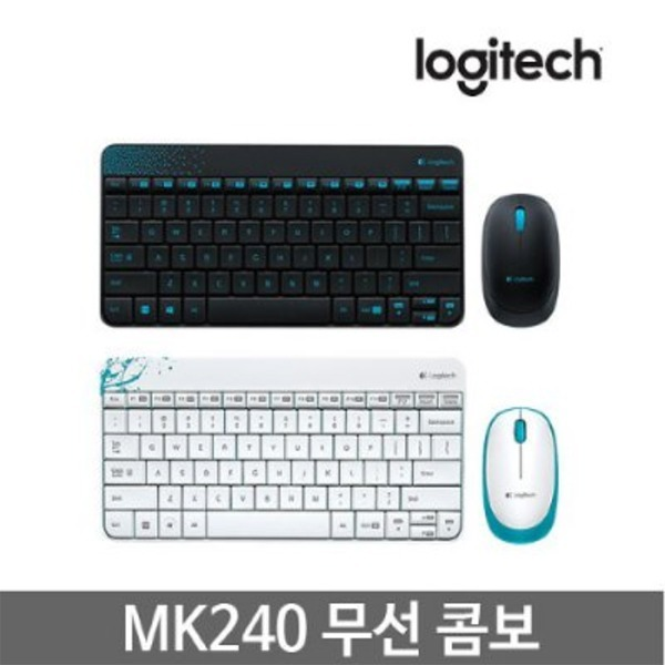 무료배송 로지텍 MK240 MK260R MK270R MK275 MK345