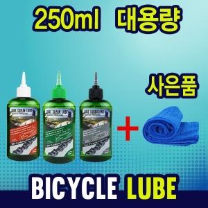 자전거오일자전거윤활유자전거기름체인오일자전거정비