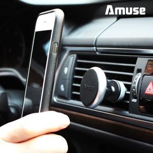 마그네틱 차량용 송풍구 자석 거치대 NHD-02 아이폰