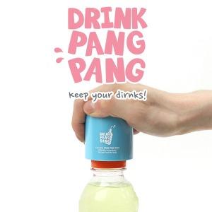 드링크팡팡 병뚜껑 펀치 음료에 빨대를 꽂아마시자