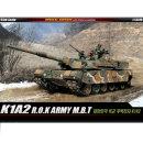 1/35 대한민국 육군주력전차 K1A2 탱크 프라모델 모형