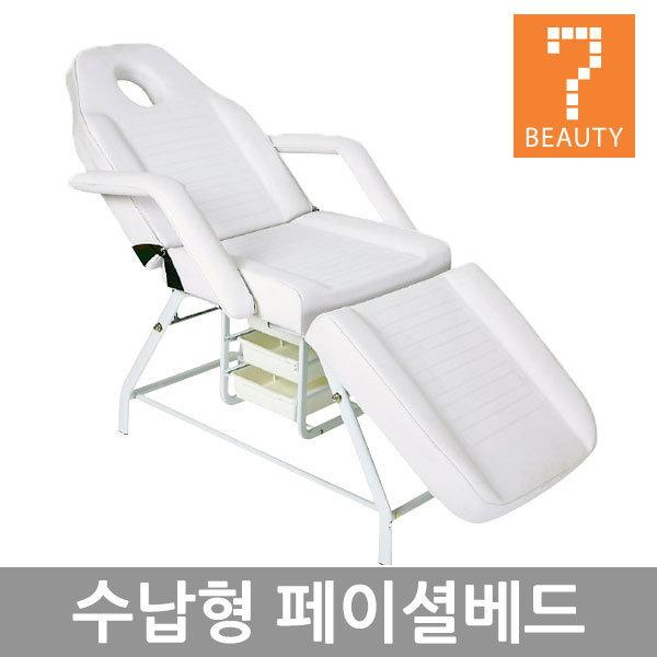 수납형 와이드 페이셜베드/왁싱/속눈썹/반영구/침대
