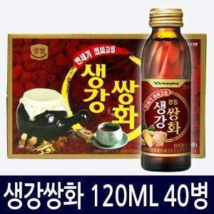 무료배송/광동생강쌍화/박카스D/비타500/비타파워