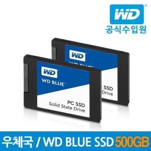 WD공식수입원_우체국택배 WD BLUE SSD 500GB 3년보증
