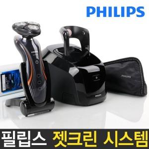 (리퍼상품)  필립스 전기면도기 RQ1185/21 RQ-1185CC