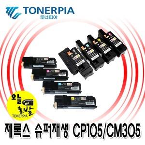 재생 CM305DF CM305 CP305D CP305 CP205B CP105B