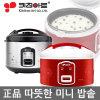 키친아트 정품 미니 보온 캠핑 전기밥솥 압력 1~6인용