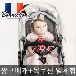 보니숑 유모차라이너/유모차시트/카시트/바운서라이더