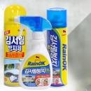 김서림방지제/김서림방지/성에방지제/자동차유리관리