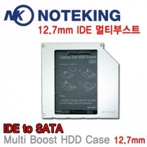 LG E200 E500 LS40 12.7mm IDE TO SATA 멀티부스터