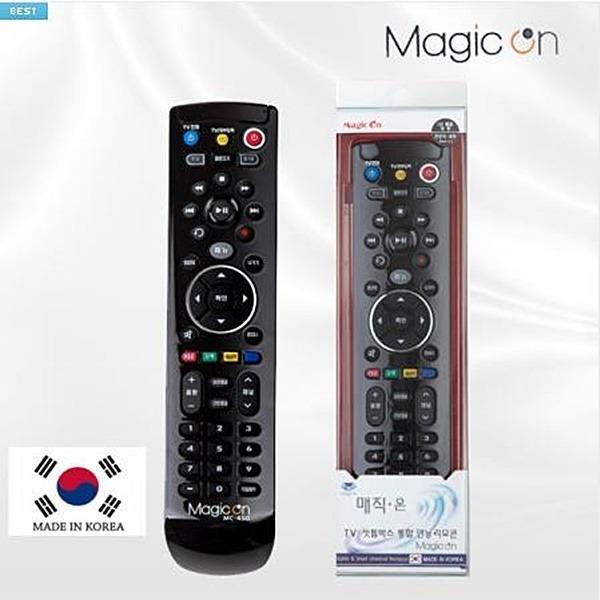 매직온 통합만능리모컨 TV/셋톱박스 MC-450 케이블TV