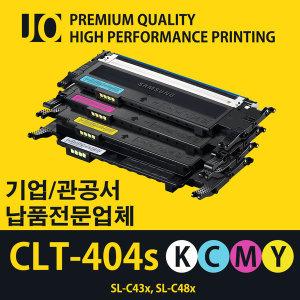 무료배송/고급형 삼성컬러 재생토너 CLT-K404S