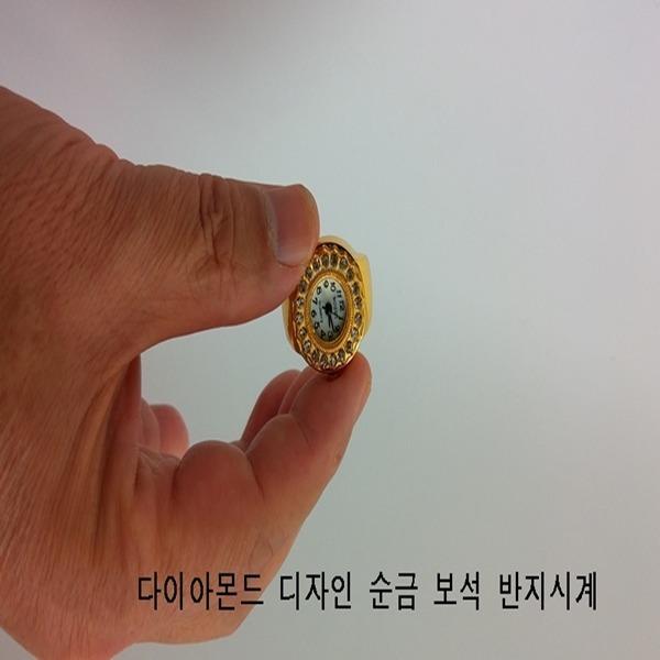 반지 패션시계 목걸이 귀걸이 금 조깅 운동 여행 용품