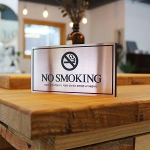 메탈 금연사인 금연표지판 금연표시판 금연안내 금연