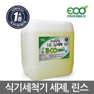 환경부지정 유독물 0%/당일배송/식기세척기세제