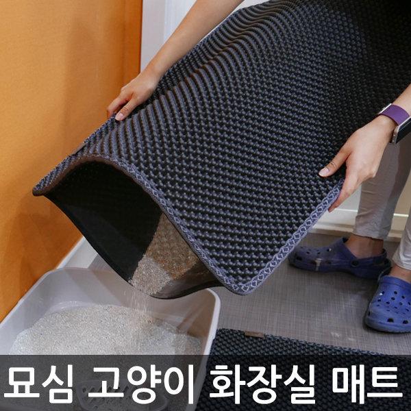 묘심猫心 고양이화장실매트 모래매트 라지 사각대형
