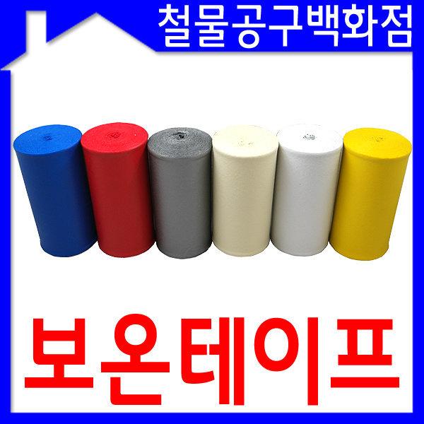 PVC매직테이프/냉동/보온/마감테이프/보온재/토이론