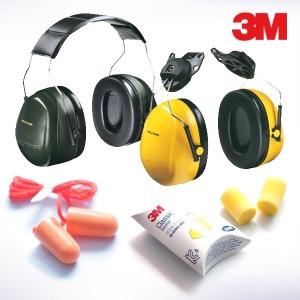 소음방지 귀마개 이어플러그 방음 청력보호구 귀덮개