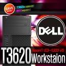 DELL T3620 (E3-1225v5/ 8GB/ 1TB/ HD P530/ Win10)