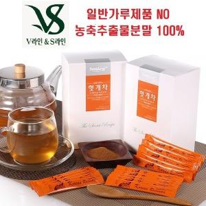 V라인S라인 숙취해소 헛개차 그래뉼 100%  50스틱