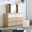 보루네오 하우스 아르메 콤비 1200 빅와이드 3단 서랍장+수납 거울+스툴