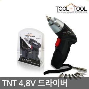툴앤툴 4.8V 충전식 무선전동드라이버 (TNT-HB48N)