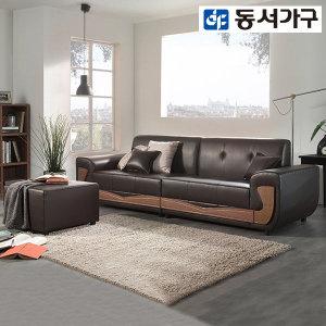 동서가구 베스트판매 가죽4인용소파+스툴DF901098