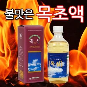 목초액/식용/불맛소스/스모크향/불맛내는법/숯불향