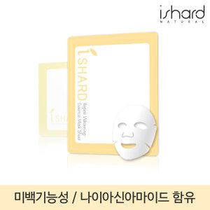 아이샤드 화이트닝 에센스 마스크팩 10매 미백팩