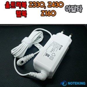 LG Z360/ZD360/Z460 울트라북 용 아답터 충전기