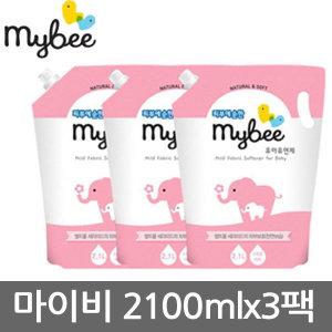 (공식)마이비 세제/유연제리필2100mlx3팩/유아세제