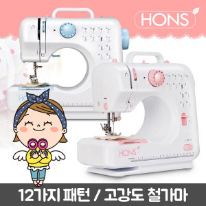 혼스 재봉틀 HSSM-1201PK핑크 한땀한땀프로 브랜드대상