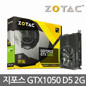 (정품) ZOTAC 지포스 GTX1050 MINi D5 2GB 그래픽카드