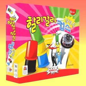 할리갈리컵스 딜럭스/디럭스 보드게임 무료배송