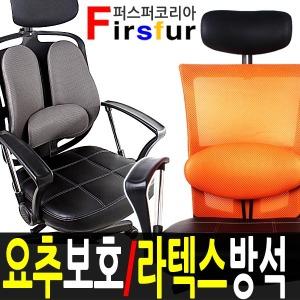 판매1위 무료반품 책상의자/학생사무용의자/컴퓨터