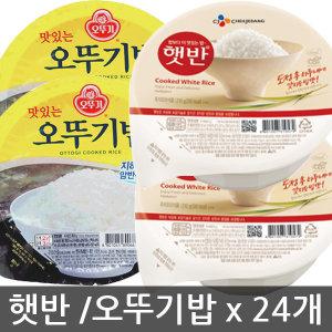 맛있는 오뚜기밥21개/ 햇반 최대24개 /맛있는 즉석밥