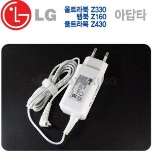 LG 노트북 15U530 (LG15U53) 정품 아답터 충전기