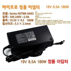 노트북 어댑터 Gigabyte HSTNN-HA03 Hipro 19V 9.5A
